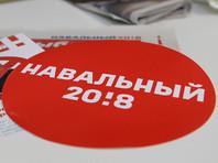 Хабаровская учительница обвинила в пропаганде нацизма школьницу, пришедшую со значком Навального