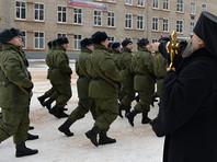 ВЦИОМ: армия, РПЦ и силовики пользуются наибольшей поддержкой россиян