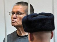 Алексей Улюкаев в Замоскворецком суде, декабрь 2017 года