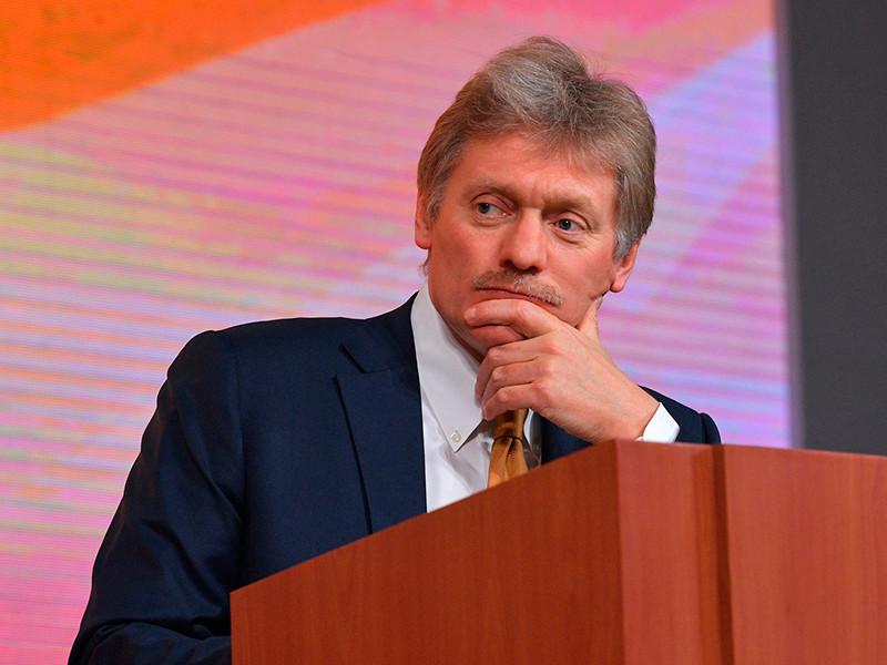 Пресс-секретарь президента РФ Дмитрий Песков заявил, что в Кремле с пониманием отнеслись к публикации списка и персональных данных сотрудников московского бюро ВВС