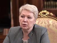 Васильева считает, что школьную программу по истории нужно регулярно обновлять, добавляя в нее важные события типа ЧМ по футболу