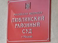 Суд до января оставил без движения иск Золотова к Навальному из-за недостатков и нехватки документов
