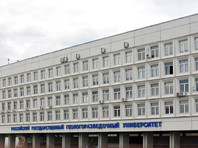 В Москве после утреннего рейда в общежитии геологоразведочного университета задержали около 20 студентов (ФОТО)