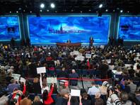 Под видом журналистов на пресс-конференцию с Путиным пришли клеветники и жалобщики, сетует Песков
