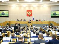 Две трети россиян одобряют деятельность Путина, но ругают Госдуму