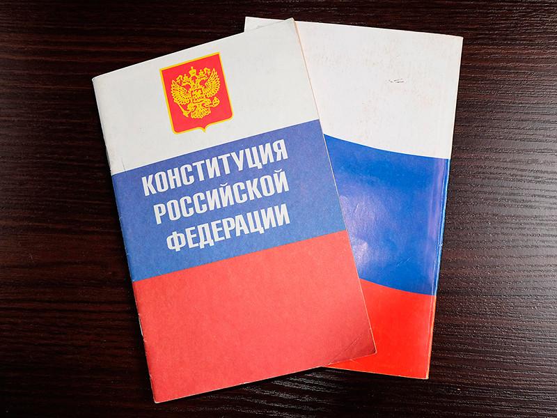 Петербургский активист получил 100 часов обязательных работ за перформанс в духе Бэнкси с разрезанной Конституцией