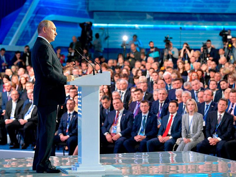 """Президент РФ Владимир Путин на съезде """"Единой России"""" (ЕР) 8 декабря призвал партийцев следить за своим этическим поведением и не допускать хамства, заносчивости, пренебрежения к народу, так как это """"опускает всю партию ниже плинтуса"""""""