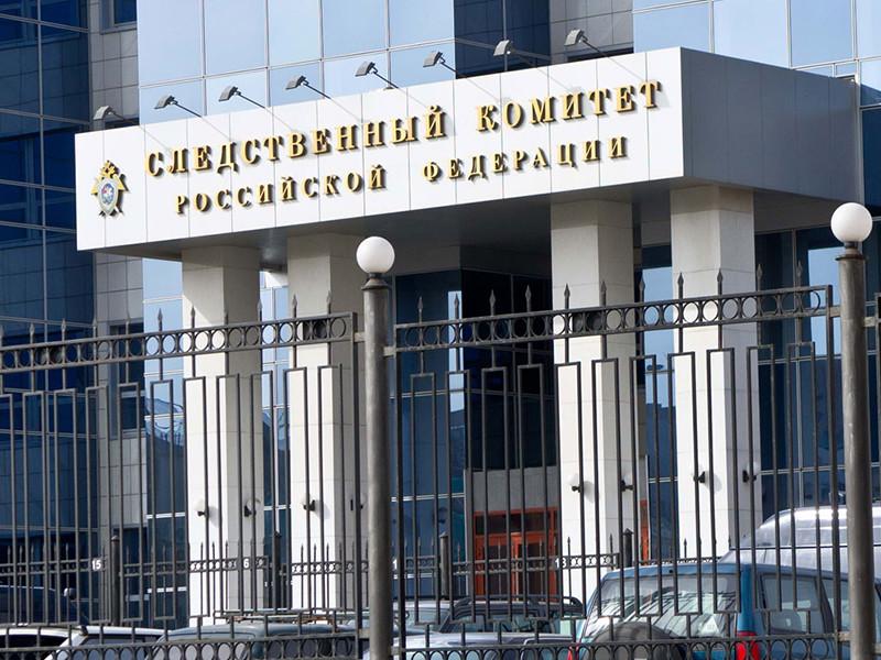 СК прекратил дело против пресс-секретаря Роскомнадзора и еще двух человек, обвинявшихся в растрате 58 млн рублей