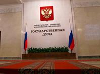 """Сэкономили: глобальный ремонт Госдумы обойдется в 2 миллиарда рублей, подсчитал """"Коммерсант"""""""
