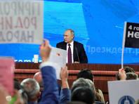 Большая пресс-конференция Путина в День чекиста: журналисты привлекали внимание президента необычными нарядами и атрибутами