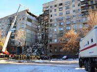 Режим ЧС введен в Челябинской области после взрыва и обрушения дома в Магнитогорске