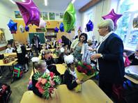 Врачам и учителям хотят запретить принимать любые подарки, кроме цветов и календариков