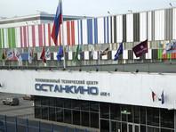 """Телецентр """"Останкино"""" подал в суд на """"Первый канал"""" и компанию Ротенберга"""