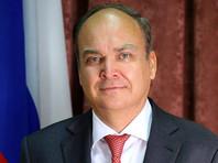 Посол России в США посетовал, что уходящий год стал временем упущенных возможностей