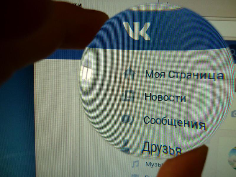"""Уроженца Дагестана приговорили к 2 годам колонии за публикацию """"ВКонтакте"""" аудиозаписей """"Исламского государства"""""""