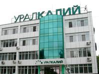 """Как сообщается на сайте компании """"Уралкалий"""", задымление произошло в четвертом стволе рудника """"Соликамск-3"""""""
