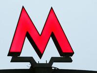 Сразу две линии московского метро остановились на два часа, вызвав давку