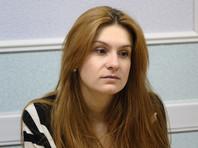 На оплату адвоката Бутиной пожертвовали 600 рублей, не считая  перевода от Фонда мира