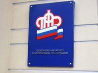В Пенсионном фонде России (ПФР) рассказали о регионах с самой высокой и самой низкой пенсией