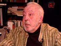 В Москве на 82-м году жизни скончался писатель Андрей Битов