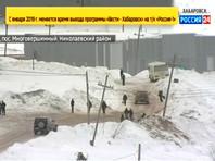 Три снежные лавины накрыли поселок в Хабаровском крае, два человека погибли (ВИДЕО)
