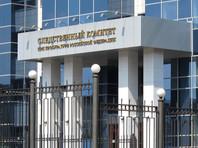 """СК РФ закрыл дело в отношении экс-полпреда президента в Сахалинской области, написавшего экстремистскую книгу про """"портрет чиновника"""""""