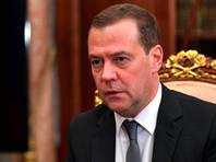 Россия расширила список физических и юридических лиц Украины, подпадающих под ответные санкции