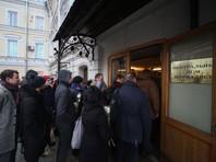 Церемония прощания с Алексеевой продлится до 13:00