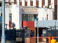 Минюст подтвердил, что РФ придется выплатить компенсацию участницам акции в храме Христа Спасителя