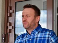 Суд признал полностью незаконным ноябрьский запрет на временный выезд Навального из России