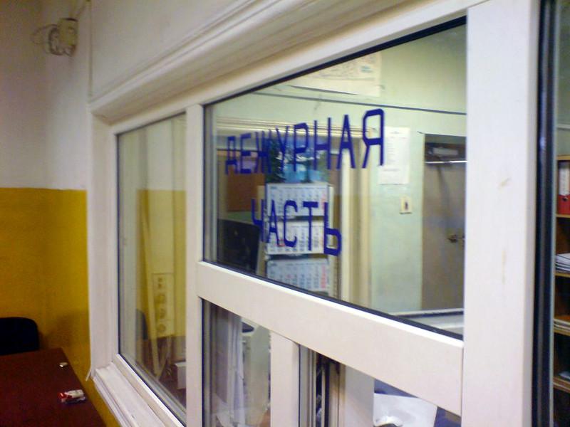 В Москве полиция задержала 30-дворников-мигрантов и проверяет их на экстремизм