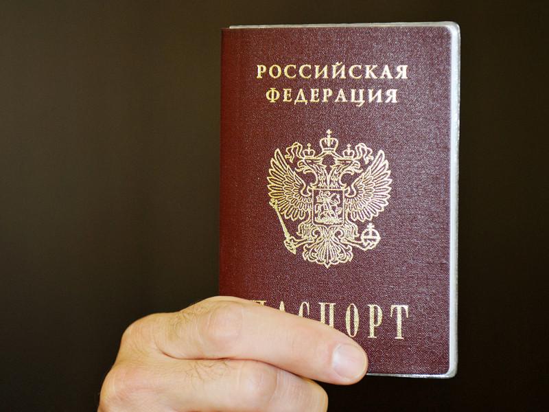 В России упрощают процедуру получения гражданства иностранцами и соотечественниками