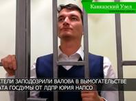 """Главред """"БлогСочи"""" Александр Валов получил 6 лет колонии по делу о вымогательстве денег у депутата"""