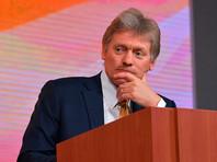 """В Кремле отнеслись """"с пониманием"""" к публикации списка журналистов BBC, работающих в Москве"""