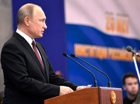 """Путин доволен """"пластичностью"""" Конституции РФ и намекнул на новые изменения в Основном законе"""