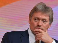 """Песков """"разрешил"""" Брилеву быть гражданином любой страны, но признал, что ему, """"наверное"""", придется уйти из советов при МВД и Минобороны"""