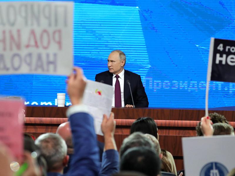 Большая пресс-конференция Владимира Путина, 20 декабря 2018 года