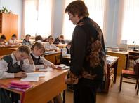 Васильева напомнила, что в декабре прошлого года была принята так называемая Концепция развития психологической службы в системе образования в РФ на период до 2025 года