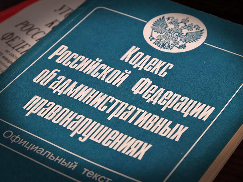 """Дело возбуждено по статье 6.3 КоАП """"Нарушение законодательства в области обеспечения санитарно-эпидемиологического благополучия населения"""", оно направлено для рассмотрения в управление Роспотребнадзора по Пензенской области"""