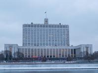 Правительство РФ поддержало законопроекты о фейковых новостях и неуважении к власти