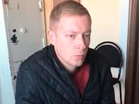 Леонид Каплун