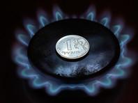 С жителей Чечни спишут долги за газ на 9 миллиардов рублей