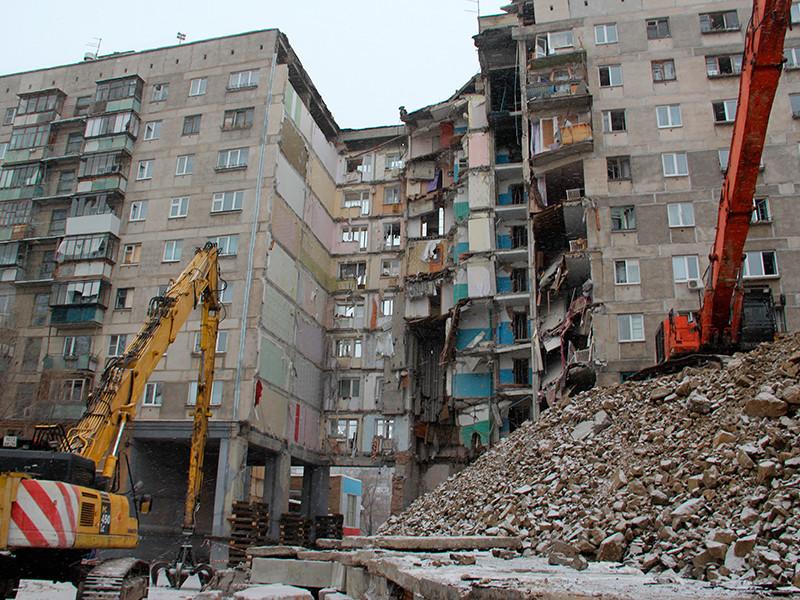 В Магнитогорске начали сносить разрушенные при взрыве подъезды дома