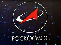 Глава правительства заявил, что выделяемые Роскосмосу инвестиции используются неэффективно