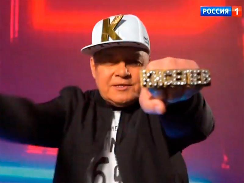 """Телеведущий Дмитрий Киселев зачитал рэп в эфире """"России 1"""""""
