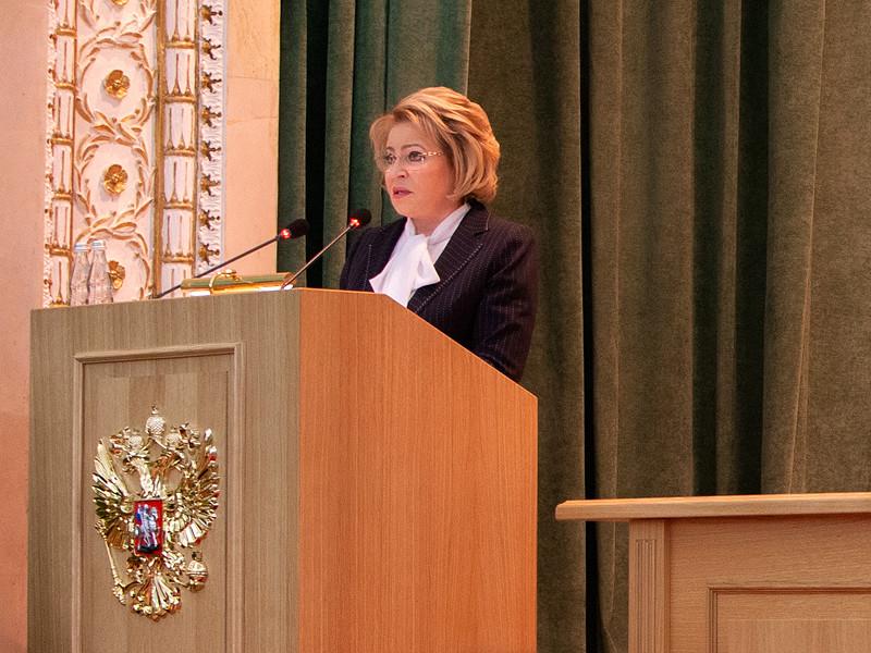 В честь скорого юбилея Генпрокуратуры спикер Совета Федерации предложила восстановить историческое звание главы ведомства