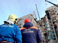 До 20 увеличилось число погибших при взрыве в доме в Магнитогорске. Спасатели предупредили, что есть угроза обрушения конструкций
