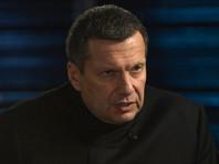 Телеведущий Владимир Соловьев прокомментировал The Insider результаты расследования Фонда борьбы с коррупцией (ФБК) Алексея Навального о своей второй вилле на итальянском озере Комо и автомобиле Maybach стоимостью около 15 миллионов рублей