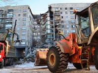 Почти 80 тысяч человек подписали петицию за расселение обрушившегося дома в Магнитогорске