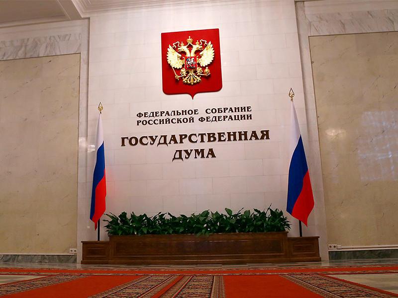Госдума приняла в первом чтении законопроекты о штрафах за фейковые новости и оскорбления власти в интернете